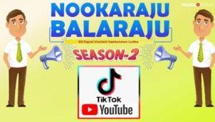 NookaRaju Balaraju-S02 - Ep 53