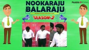 NookaRaju Balaraju-S02 - Ep 106