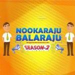 నూకరాజు మరియు బాలరాజు | NookaRaju And Balaraju | Telugu Comedy Speech