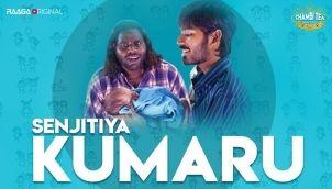 Senjitiya Kumaru