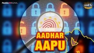 Aadhar Aapu