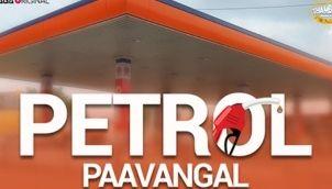 Petrol Paavangal