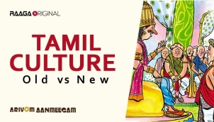 Tamil Culture Old vs New