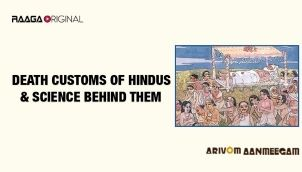 Death Customs of Hindus& Science Behind Them