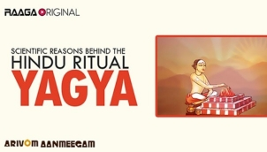 Scientific reasons behind the Hindu ritual 'Yagya'