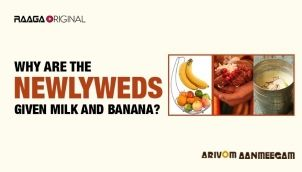 Why are the newlyweds given Milk and Banana?
