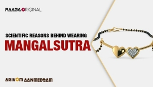 Scientific reasons behind wearing Mangalsutra