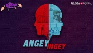 Angey Ingey