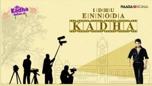 Idhu Ennoda Kadha