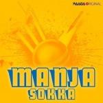 மஞ்சா சொக்கா | Manja Sokka | Tamil Cricket Review