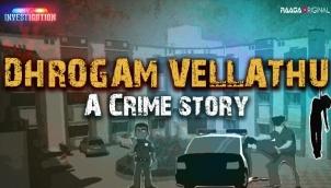 துரோகம் வெல்லத்து | Dhrogam Vellathu | Tamil Crime Stories