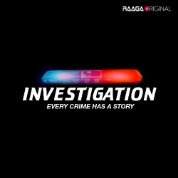 விசாரணை | Investigation | Tamil Crime Stories