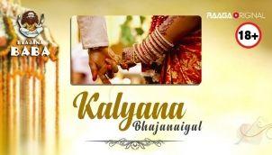 Kalyana Bhajanaigal