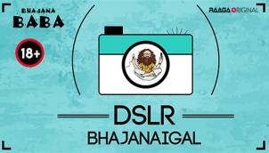 DSLR Bhajanaigal