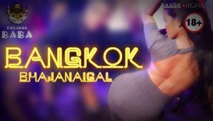 Bangkok Bhajanaigal