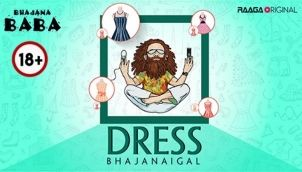 Dress Bhajanaigal