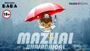 Mazhai Bhajanaigal