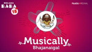 Musically Bhajanaigal