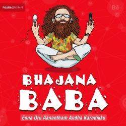 பஜனா பாபா | Bhajana Baba | Tamil Hot Comedy Stories