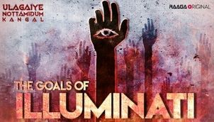 The Goals of Illuminati