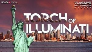 Torch Of Illuminati