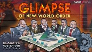 Glimpse Of New World Order