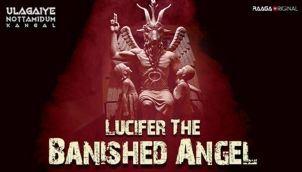 Lucifer The Banished Angel