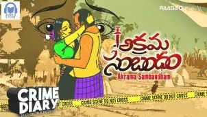 Akrama Sambandham