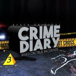 క్రైమ్ డైరీ | Crime Diary | Telugu Crime Stories