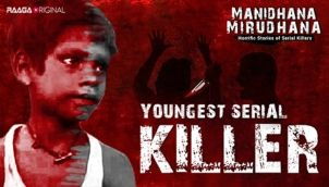 Amardeep Sada | Youngest Serial Killer | True Crime Stories in Tamil