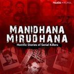 Manithana Miruthanaa