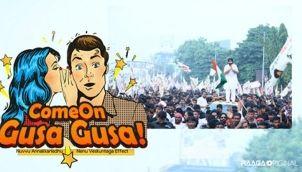 ComeOn Gusa Gusa - Ep 209