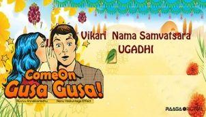 ComeOn Gusa Gusa - Ep 70