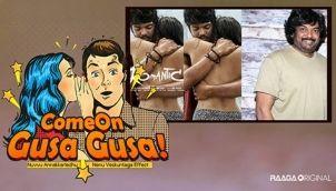ComeOn Gusa Gusa - Ep 192