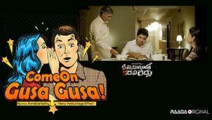 ComeOn Gusa Gusa - Ep 214