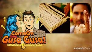 ComeOn Gusa Gusa - Ep 65