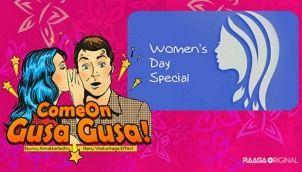 ComeOn Gusa Gusa - Ep 50