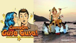 ComeOn Gusa Gusa - Ep 178