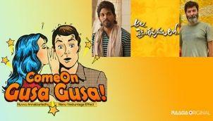 ComeOn Gusa Gusa - Ep 158