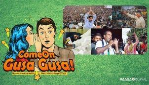 ComeOn Gusa Gusa - Ep 69