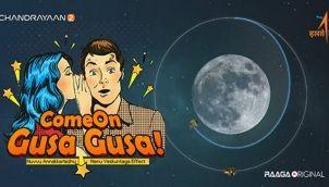 ComeOn Gusa Gusa - Ep 174