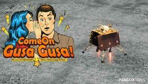 ComeOn Gusa Gusa - Ep 173