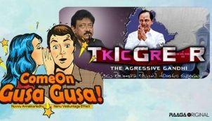 ComeOn Gusa Gusa - Ep 77
