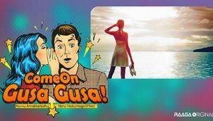 ComeOn Gusa Gusa - Ep 53