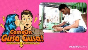 ComeOn Gusa Gusa - Ep 01