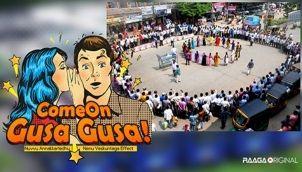 ComeOn Gusa Gusa - Ep 201