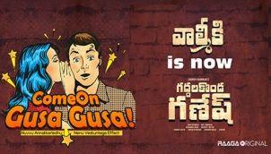 ComeOn Gusa Gusa - Ep 184