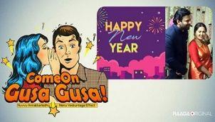 ComeOn Gusa Gusa - Ep 05