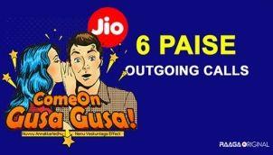 ComeOn Gusa Gusa - Ep 198