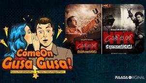 ComeOn Gusa Gusa - Ep 02